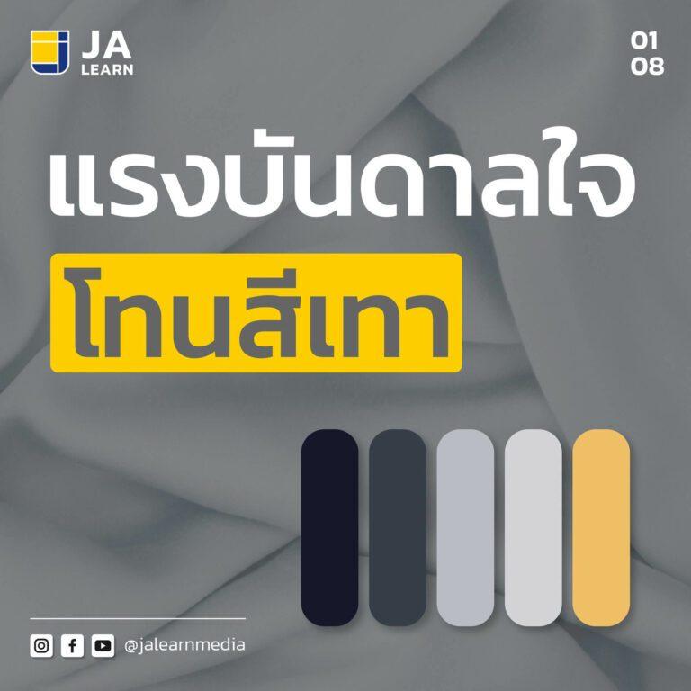 Grey_design
