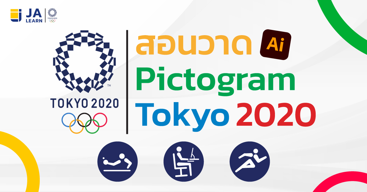 Pictogram-web