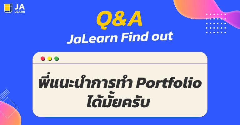 JN Findout 1